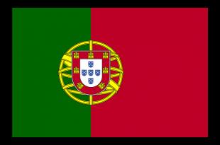 דרכון פורטוגלי לישראלים